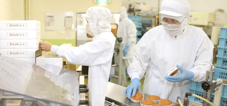むか新【本部工場】お菓子の仕上げ・包装スタッフ